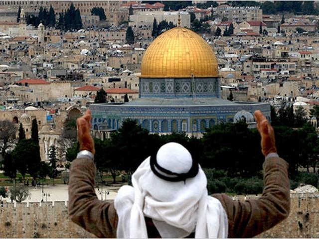 Filistin'de Yahudilerin oturduğu ilk yerleşim yeri 1860'ta kuruldu.
