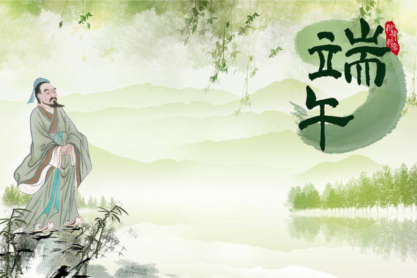 Yurtsever bir şaire saygı: Duanwu Festivali (端午节)