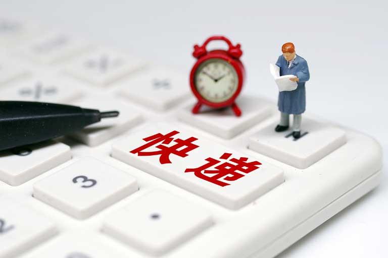 Çin'de bu yıl gönderilen kargo sayısı 50 milyar adeti geçti